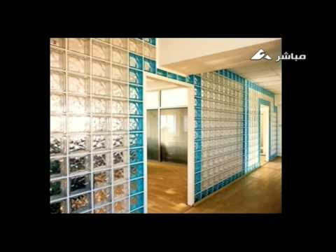decorations glass blocks eng mohamed gbara 3 Music Videos