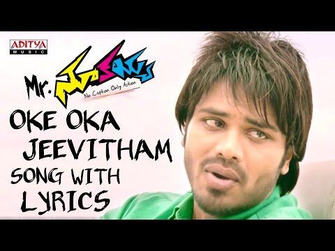 Oke Oka Jeevitham Full Song With Lyrics - Mr. Nookayya Songs - Manchu Manoj, Kriti Kharbanda