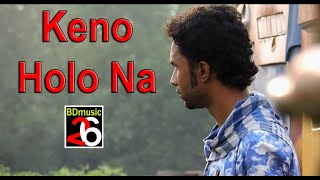Keno Holo Na   Full Video Song    Shooter  Bangla Movie 2017