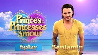 Les Princes et Princesses De L'amour Episode N°1 AVANT PREMIERE
