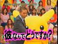 Tommy x Pikachu! Live