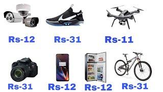 Har Ek Maal ₹30 Rupees, World Cheapest Online Shopping Website.