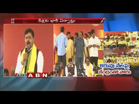 CM Ramesh Slams YS Jagan And  Pawan kalyan In TDP MPs Deeksha , Anantapur | ABN Telugu