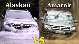 2017 Renault Alaskan vs 2017 Volkswagen Amarok