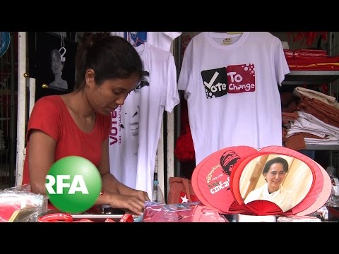 Campaigning Begins for Historic Myanmar Elections