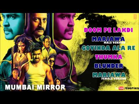MUMBAI MIRROR FULL SONGS JUKEBOX | SACHIIN J JOSHI