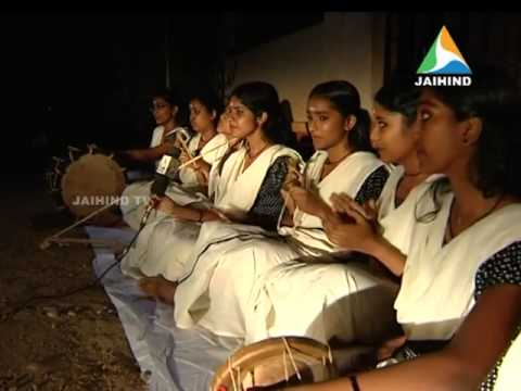 Naadan Pattu, Kalolsavam video