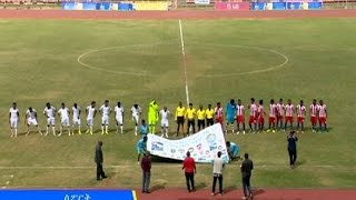 ETHIOPIA - The Latest EBC Sport News  March 25, 2017