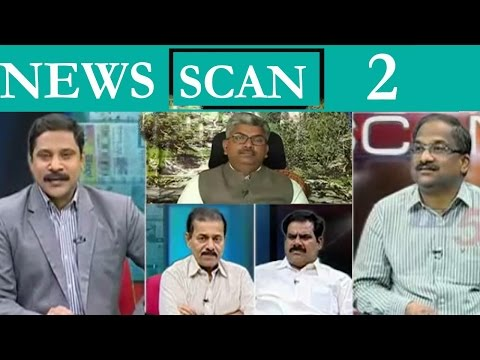 Why Maoists Public Meeting Stopped ? | Debate In News Scan | Part 2 : TV5 News