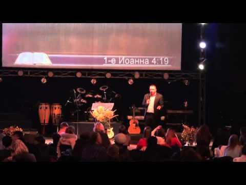 Сергей Родидял. Проповедь: Надежда Любовь! Часть 4. Церковь Христа Спасителя. Тирасполь.