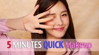 [ENG] 5 minutes Quick Makeup 5분 퀵메이크업 박은지 메이크업