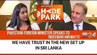 PAKISTAN PLACES FAITH IN SRI LANKA'S NEW SET UP