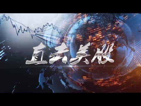 Scott Redler on Chinese Media 20160518