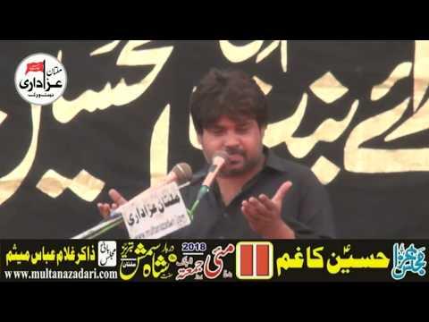 Zakir Ghulam Abbas Mesam | Majlis 11 May 2018 | Jalsa Zakir Ghulam Abbas Mesam |
