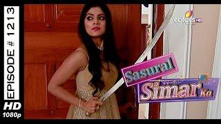 Sasural Simar Ka - 24th June 2015 - ससुराल सीमर का - Full Episode (HD)