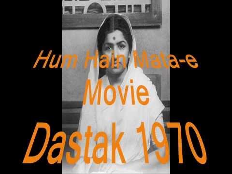 Hum Hain Mata-e-koocha-o-bazaar - cover by Chitralekha Dixit