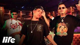 MCs Matheuzinho e G6 - Pãramramram (Lifestyle ON)