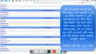 How To Make Wapka File Manager Site  Wapka Site Design Bangla Tutoria by 2016360p