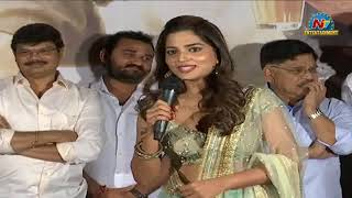 Guna 369 Movie Trailer Launch | Karthikeya | Anagha | NTV Entertainment