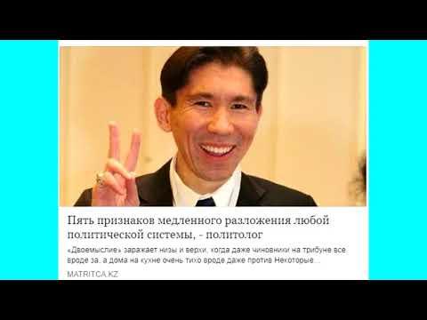 Будут ли Назарбаев, Казахстан бороться с коррупцией как в Южной Кореи