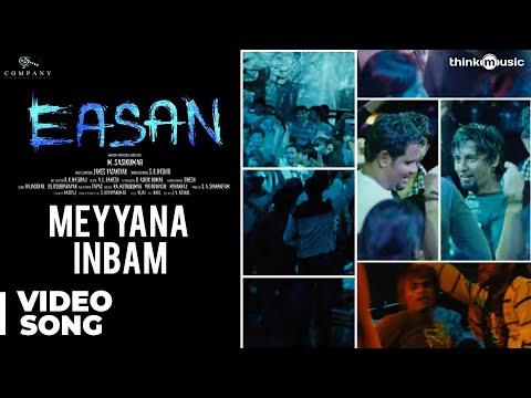 Meyyana Inbam Official Video Song | Easan