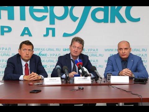 """Пресс-конференция ХК """"Автомобилист"""": Андрей Козицын, Максим Рябков, Андрей Разин."""