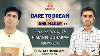 How to Crack SBI PO | Dare To Dream With Anil Nagar | Ep  08