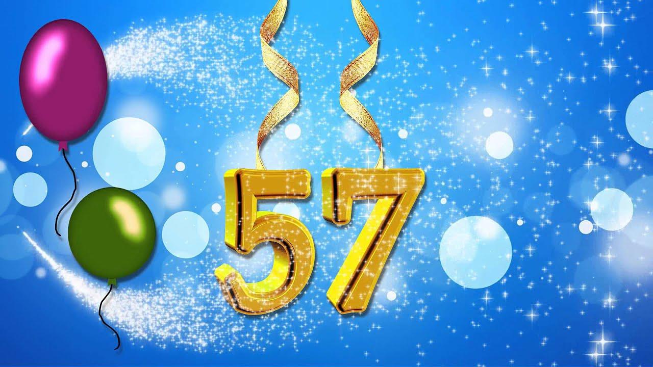 Поздравления с днём рождения мужчине 57 лет прикольные