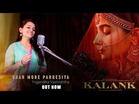 Ghar More Pardesiya / Kalank Cover By Yogandha Vashishtha
