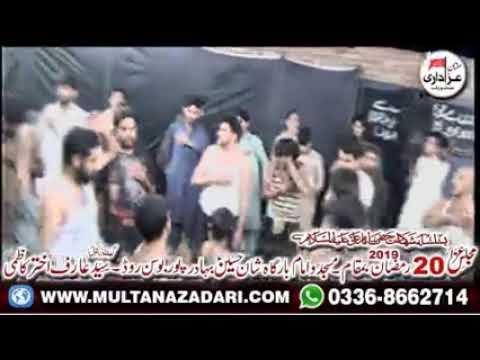 Live Majlis | 20 Ramzan 2019 | ImamBargah Shan e Hussain a.s Bosan Road Multan