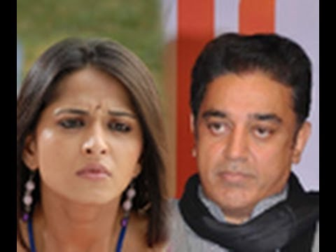 Anushka neglected Kamal Haasan