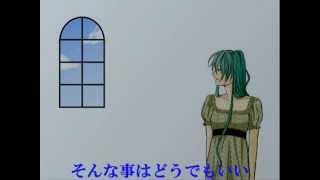 【初音ミク】ほっといて!!【オリジナル】