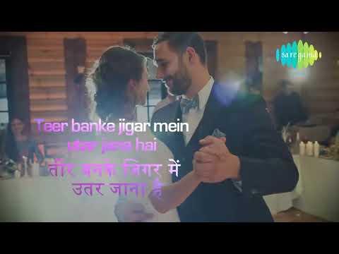 Jiska Mujhe Tha Intezar with lyrics|जिसका मुझे था इंतज़ार गाने के बोल|Don|Amitabh Bachan, Zeenat Aman