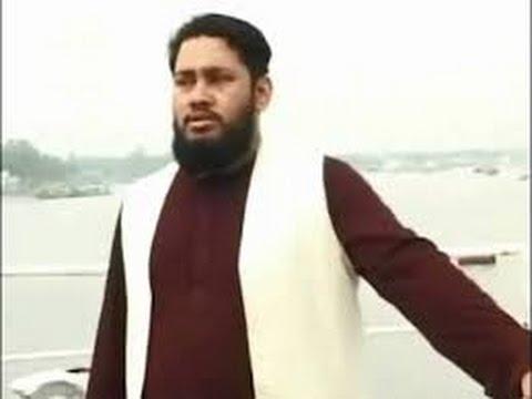 Bangla Islamic Song: Tariq Monowar [14 In 1] Full Album video