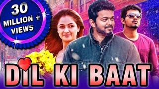 Dil Ki Baat (Priyamaanavale) Tamil Hindi Dubbed Full Movie | Vijay, Simran, Radhika Chaudhari