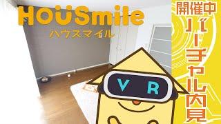 八万町川南 アパート 1Kの動画説明