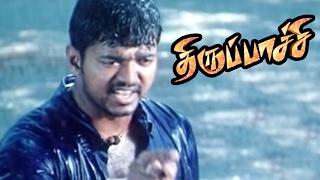 Thirupachi | Vijay Mass Scenes | Vijay Best Performance | Thirupachi Scenes | Vijay Emotional Scenes