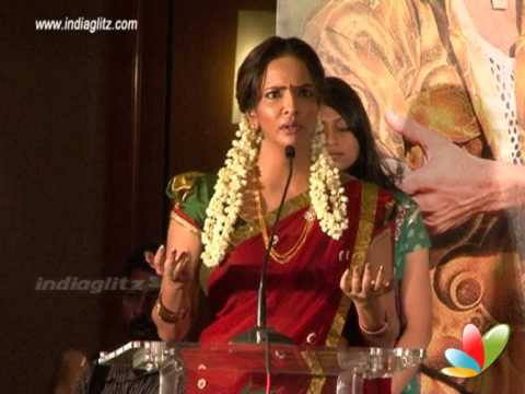 Lakshmi Manchu Speaks About Ilayaraja