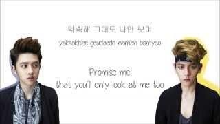 EXO-K - Baby (Color Coded Hangul/Rom/Eng Lyrics)