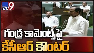 KCR strong counter to opposition party comments