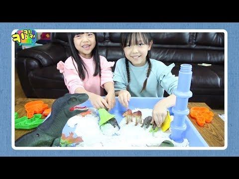 키키키TV 28회 | 평화로웠던 마을에 아주 아주 큰 공룡이 나타났어요!!_이모랑