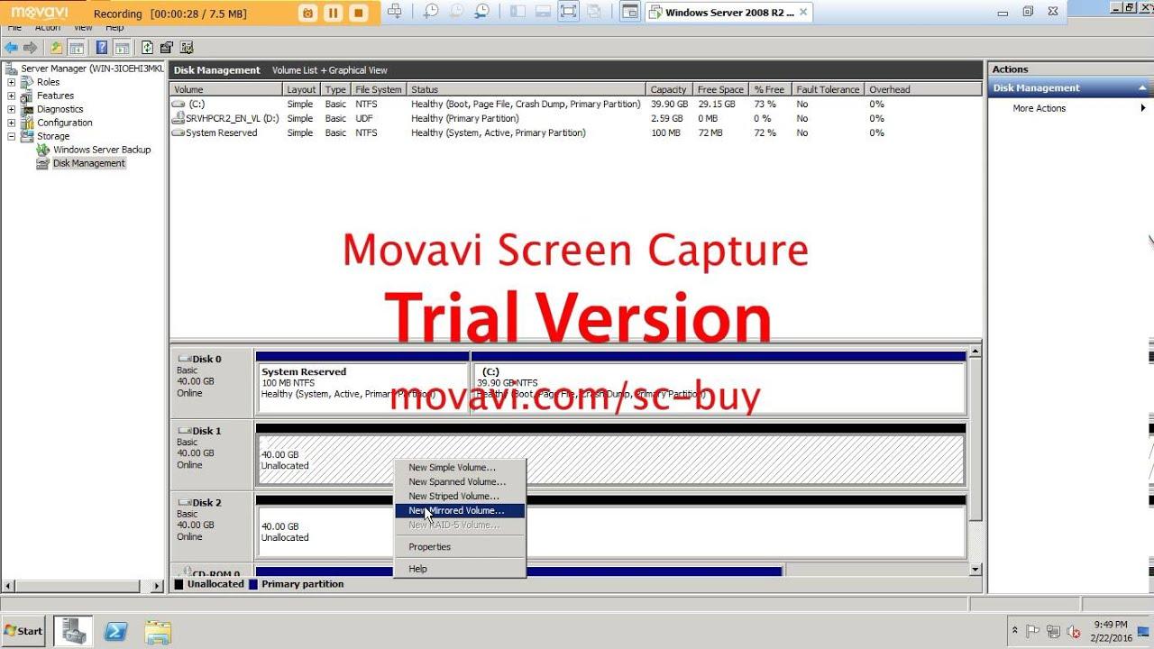 Как сделать зеркало windows server 2008