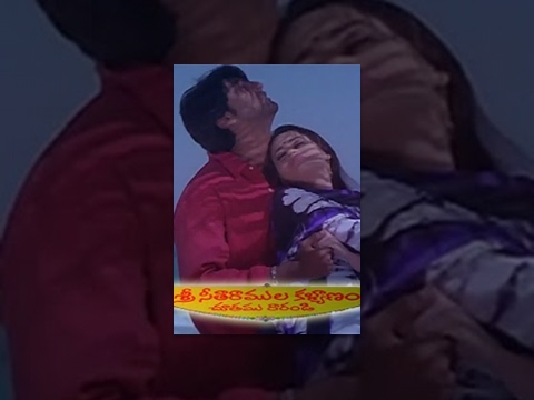 Sri Seetharamula Kalyanam Chothamu Rarandi Telugu Full Length Movie video