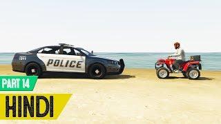 BANDER AUR POLICE | GTA 5 Online | #Money #14