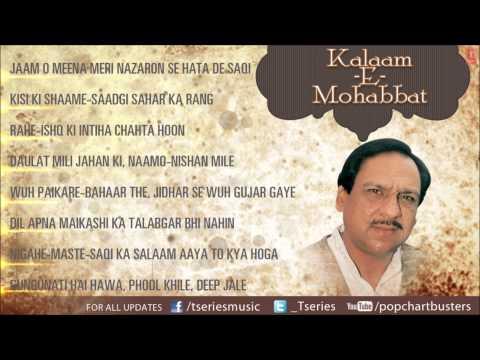 Ghulam Ali Hit Ghazals | Kalaam-e-mohabbat Full Songs Jukebox video