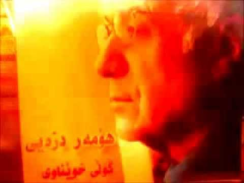 Omer Dizeyi - Kürt Kızı (Geline Bak Geline)