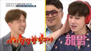Try Not to Laugh Challenge - Weekly Idol