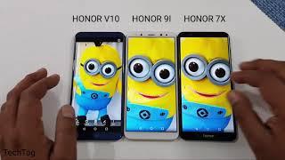 مقارنة الاداء الاعلى لهواتف ( Honor V10 vs Honor 9i vs Honor 7X)وادارة النظام والرام