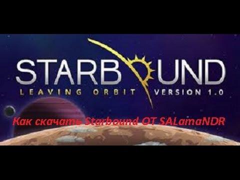 Starbound - скачать через торрент игру
