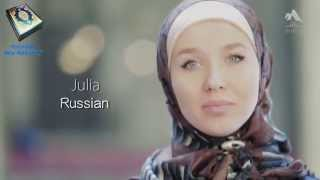 Converted To Islam Sister Julia – Women In Islam are Diamonds!